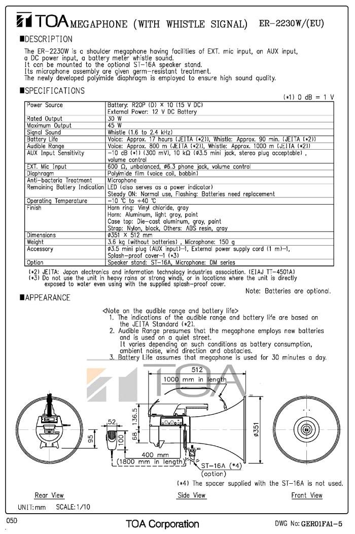 Catalog Loa TOA ER-2230W do nhà sản xuất cung cấp