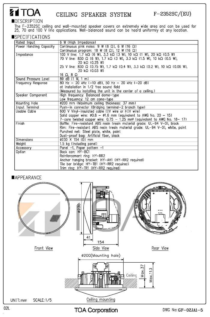 Catalog Loa âm trần TOA F-2352SC do nhà sản xuất cung cấp