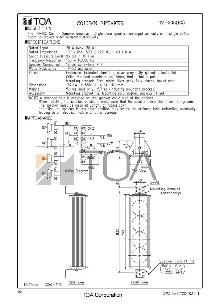 Catalog của loa cột TOA TZ205