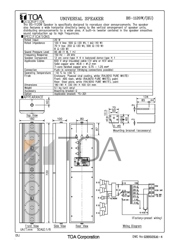 Catalog loa TOA BS1120W do nhà sản xuất TOA cung cấp