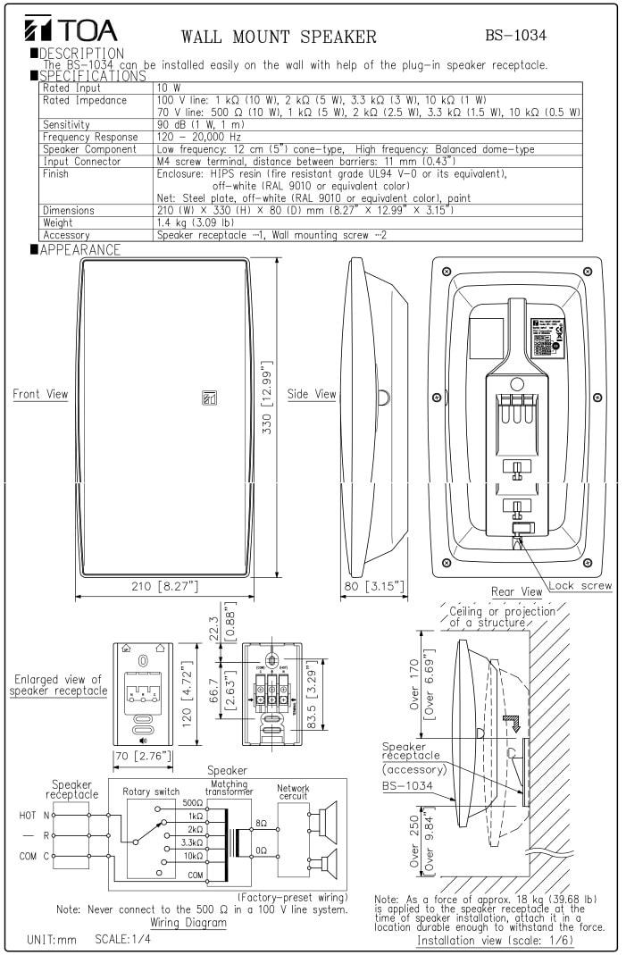 Catalog sản phẩm TOA BS1034 do nhà sản xuất cung cấp
