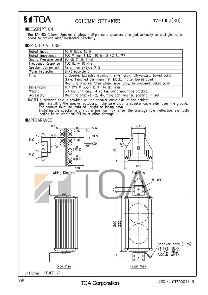 Catalog loa cột TZ 105 chính hãng từ TOA